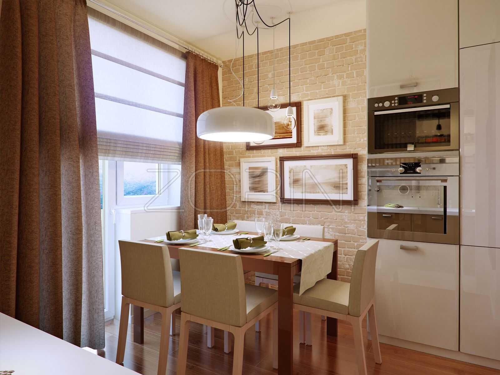 Современная кухня Водолюб - фото